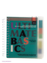 "Бизнес-<b>блокнот</b>-2 ""<b>Ultimate</b> Basics"", А6, 150 листов, <b>Альт</b> ..."