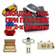 Купить подарки и сувениры в Краснодаре - ИНТЕРЕСНЫЕ ...
