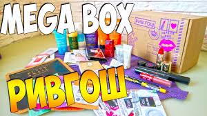 РивГош Box Март 2017❤️❤️ - YouTube