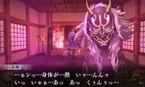 Shin Megami Tensei Iv Apocalypse Fusion Chart Tdn Shumi Blog Megami Tensei Iv Final Thoughts Review