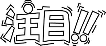 Pop文字 Logo04m05pngダウンロードページ 無料ビジネスイラスト素材の