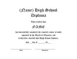 diploma word template high school diploma free word templates customizable wording