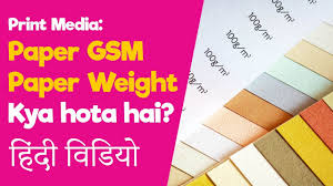 Paper Gsm Full Gsm Chart