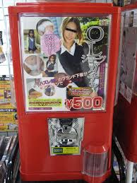 Used Knickers In Vending Machines Japan