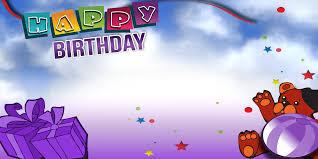 Purple Happy Birthday Banner Happy Birthday Banner Purple Bear Vinyl Banners Gatorprints