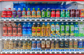One of japan's most popular canned coffee brands is the boss coffee series by the japanese brewer and distiller suntory. Canned Coffee Vending Machine In Japan The Ultimate Guide Favy