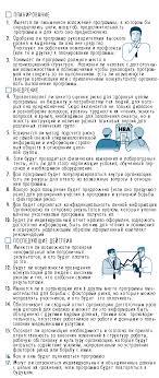 Оценка степени риска для здоровья Рис 15 8 Контрольный лист оценки риска для здоровья
