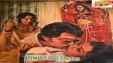 Helen Bhula Na Dena Movie