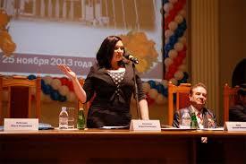 Ученая степень влияния громкие скандалы с диссертациями  Лидия Федякина