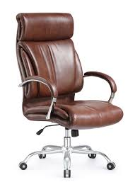 brown office chair leather