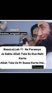 Pin By Aliza On Molana Tariq Jameel Thought Beautiful Islamic