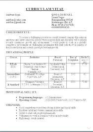 Teacher Curriculum Vitae Simple Resume Format For Teachers In India Sample Resumes For Teachers