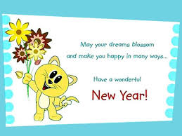 Happy New Year Cards 2020 New Year Greeting Cards Ecards