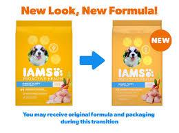 Iams Proactive Health Smart Puppy Large Breed Dry Dog Food 15 Lb Bag