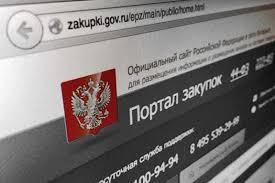 О привлечении экспертов и экспертных организаций к осуществлению  44 закон