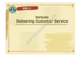 Starbucks  Delivering Customer Service by Maxime Jallifier on Prezi
