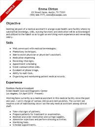 Medical Assistant Resume Sample Resume Examples Medical