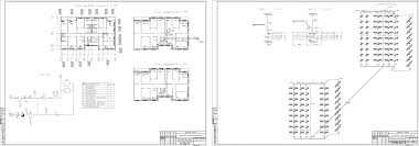 Система теплоснабжения курсовые и дипломные работы теплоснабжения  Курсовая работа Система отопления 9 ти этажного жилого здания в г