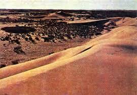 География Пустыня Калахари Реферат Учил Нет  которых может изменяться от ярко розового к красному до почти коричневого цвета что обусловлено присутствием окислов железа