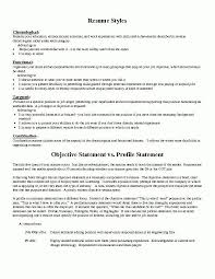 Sample Profile Statement For Resumes Sample Profile Statements Rome Fontanacountryinn Com