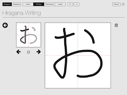 Mirai Kana Chart - Hiragana & Katakana Writing Study Tool | Apps ...