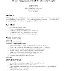 Resume With No Work Experience Template