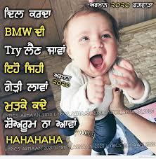 punjabi funny shayari on boys