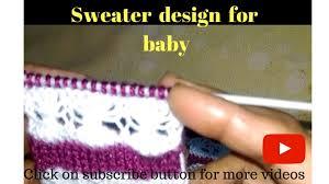 Souten Ki Design Two Colour Knitting Designs Sweater Designs Sweater Ki Bunai In Hindi