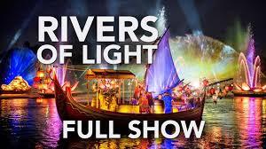 Rivers Of Light Orlando