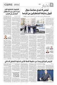 تونس لا تبدي حماسة حيال قبول رعاياها المتطرفين من فرنسا | خالد هدوي