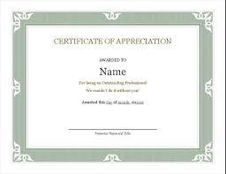 Award Certificate Templates Word - Bombaynights.info