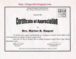 Brilliant Ideas Of Example Of Certificate Of Appreciation With