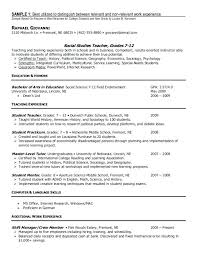 How Long Should A Resume Be Enchanting How Long Should A Resume Be My Endowed Tommybanks