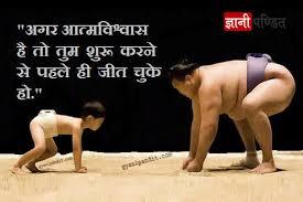 essay on self respect in hindi   essay essay on self esteem in hindi topics short confidence