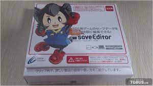 3ds 改造 ソフト