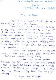 essay sandasiri dunuwila village my village essay