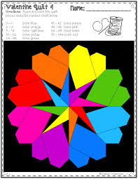 Valentine Math Quilts Color By Code For Multiplication Facts