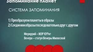 Сколько стоит написать диссертацию в Люберцах Куплю диссертацию в  Куплю дипломную в Якутске