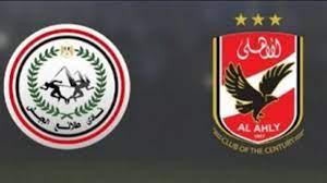 موعد مباراة الأهلي ضد طلائع الجيش في الدوري المصري والقنوات الناقلة   وطن  يغرد خارج السرب