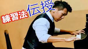 マッチョ な ピアニスト
