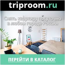 Достопримечательности Сочи и окрестностей фото и описание сезон  Подписка Вконтакте