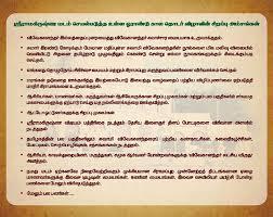 Sri Ramakrishna Math, Chennai Chennaimath.Org: Swami Vivekananda's ...