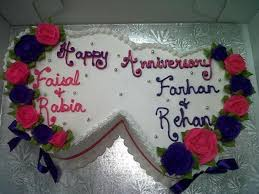 Rabia Double Heart Anniversary Cake Rashmis Bakery