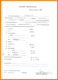 5 Format Of Salary Certificate For Bank Loan Sales Slip Template