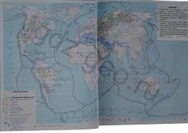 ГДЗ ответы по географии класс рабочая тетрадь Сиротин Физическая карта