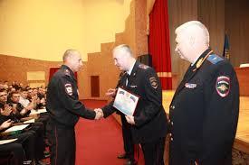 В МВД по Республике Алтай вручили награды сотрудникам патрульно  jpg Файл jpg Файл