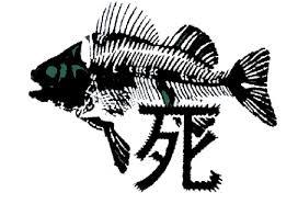 The Adam Baldwin (new Jayne?) T shirt fish logo by TenthCrewMember