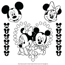 Disney Baby Coloring Pages Kryptoskoleninfo