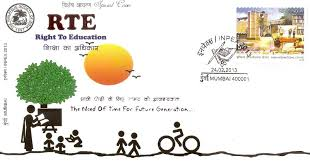 special cover right to education by post n stamp ghar spl cvr 2013