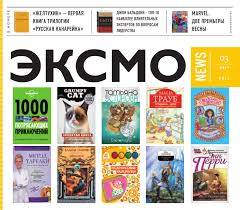 Дайджест. Март 2014 by Eksmo Eksmo - issuu